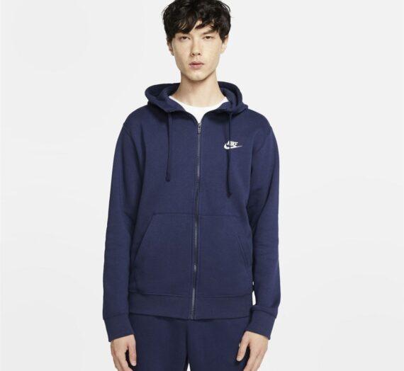 Мъже  Мъжко облекло  Суичъри  Суичъри с качулка Мъжки суичър Nike Sportswear Club Fleece 32229-1163645