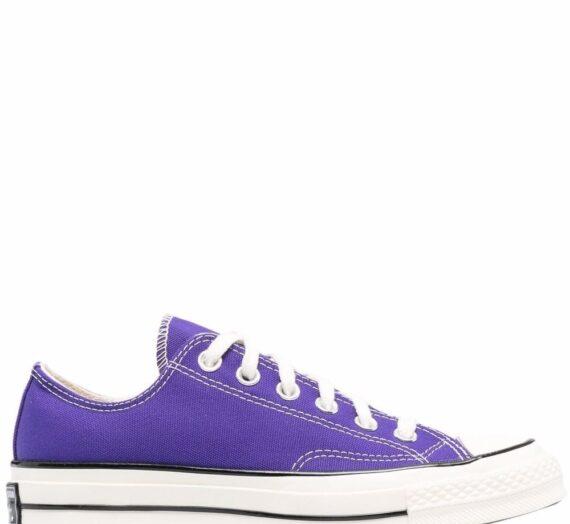 Chuck Taylor Sneakers мъжки обувки Converse 844989411_7_5